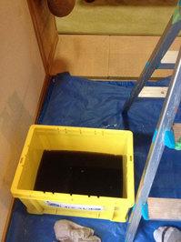 鹿児島市内 自動お掃除機能付きエアコンクリーニング 真っ黒な排液