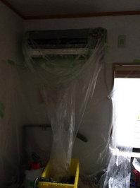 家庭用壁掛けエアコンクリーニング