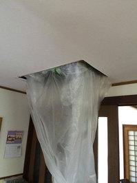家庭用天井埋め込み型エアコンクリーニング