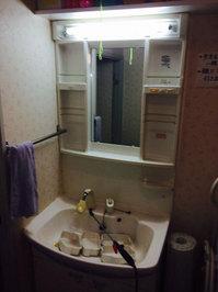 浴室、洗面所クリーニング 洗面所洗浄中 鹿児島市