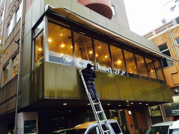 店舗・業務用エアコンクリーニング ホテル内レストラン お得意様 鹿児島市天文館方面 窓清掃クリーニング中