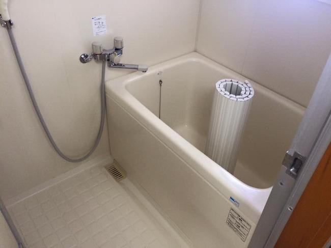 社宅 退去時2dkまるごとクリーニングパックサービス 鹿児島市内 浴室クリーニング完了