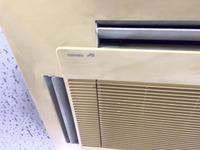 オフィス 入居前カーペット床洗浄クリーニングと業務用エアコンクリーニング リピーター様 鹿児島市内 おそうじ本舗鹿児島西田店 東芝4方向エアコン2