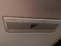 飲食店 業務用エアコンクリーニング×2 鹿児島市 おそうじ本舗鹿児島西田店 ダイキン天井吊り下げ型1方向エアコン 機種2