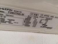 今回は家庭用エアコン2台のクリーニングと防カビチタンコーティングのご依頼です。鹿児島市内 2台目ダイキンエアコン 型式