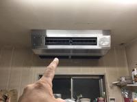 厨房用業務用エアコン① お得意様 人気パン屋さん 業務用エアコン定期分解洗浄クリーニング 鹿児島市