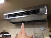 厨房用業務用エアコン② お得意様 人気パン屋さん 業務用エアコン定期分解洗浄クリーニング 鹿児島市