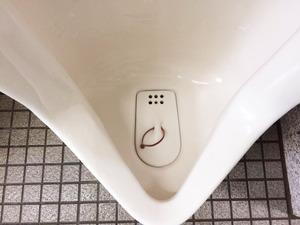 (大規模)小学校 全トイレ尿石除去消臭サービス 小便器作業完了 鹿児島市平川町方面