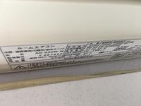 戸建 おそうじ機能付きロボットエアコン 分解洗浄クリーニング2台 鹿児島県姶良市④