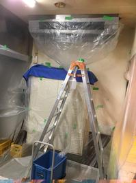 (定期) パン屋さん 業務用エアコン洗浄、床洗浄除菌ワックス、窓ガラスクリーニング他 鹿児島市紫原方面④