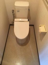 お得意様 マンション3ldk空室まるごとハウスクリーニングサービス 鹿児島市内 おそうじ本舗鹿児島西田店 トイレ