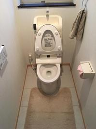 在宅 水回り、ロボットエアコン、洗濯槽クリー二ング 鹿児島県姶良市 おそうじ本舗鹿児島西田店 トイレ