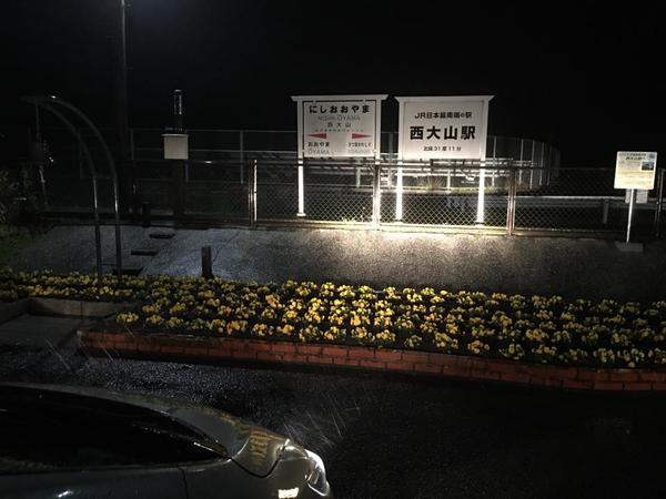 空間除菌サービスのお見積もりで、指宿にきています。目の前にJR日本最南端の駅が!